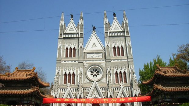 Église de Xishiku à Beijing, en Chine.